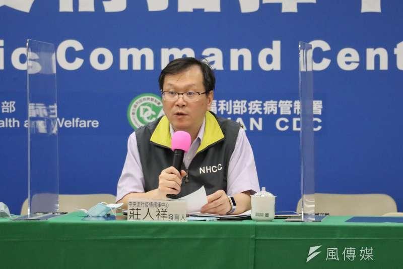 中央流行疫情指揮中心發言人莊人祥(見圖)表示,因為香港方沒有主動通知,港人自台返港確診一案消息是從媒體知悉。(資料照,盧逸峰攝)