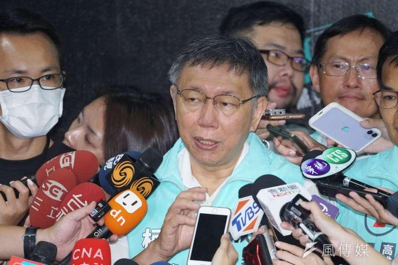 台北市長柯文哲(見圖)認為,香港之後一定會發生資金大量外逃,可以移民的香港人也大概都會逃光。(資料照,盧逸峰攝)