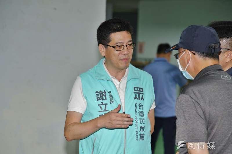 20200802-民眾黨2日舉行黨員大會,秘書長謝立功出席。(盧逸峰攝)