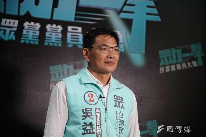 20200802-民眾黨2日舉行黨員大會,高雄市長參選人吳益政出席。(盧逸峰攝)