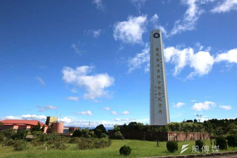 五指山軍人公墓曾被指定為兩蔣入土之地。(柯承惠攝)