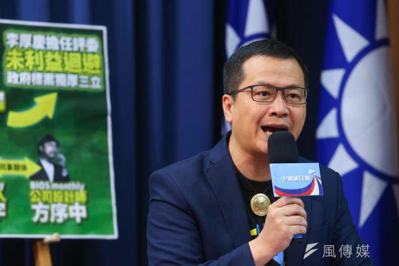 國民黨台北市議員羅智強(見圖)表示,要監察院去查行政院長蘇貞昌的女兒在去年取得的1050萬元標案。(資料照,顏麟宇攝)