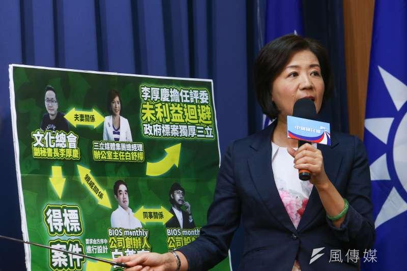 國民黨4日指控,中華文化總會副秘書長李厚慶未依採購法等相關規定進行利益迴避,獨厚自己親友公司。(顏麟宇攝)