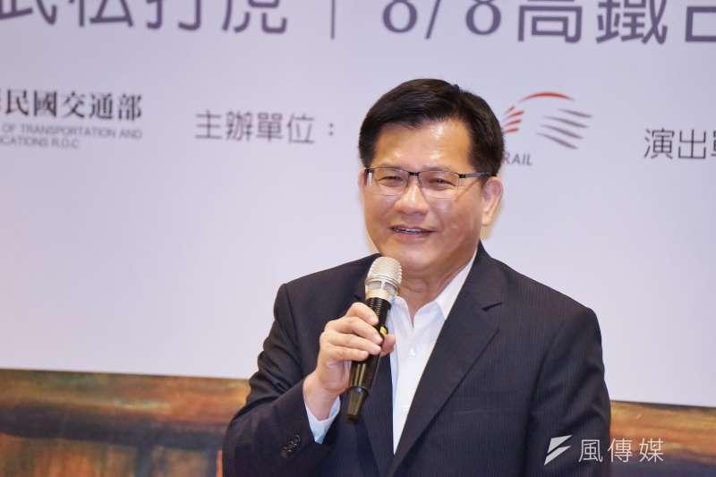 20200804-台灣高鐵4日舉行「台灣高鐵公益藝文饗宴」記者會,交通部長林佳龍致詞。(盧逸峰攝)