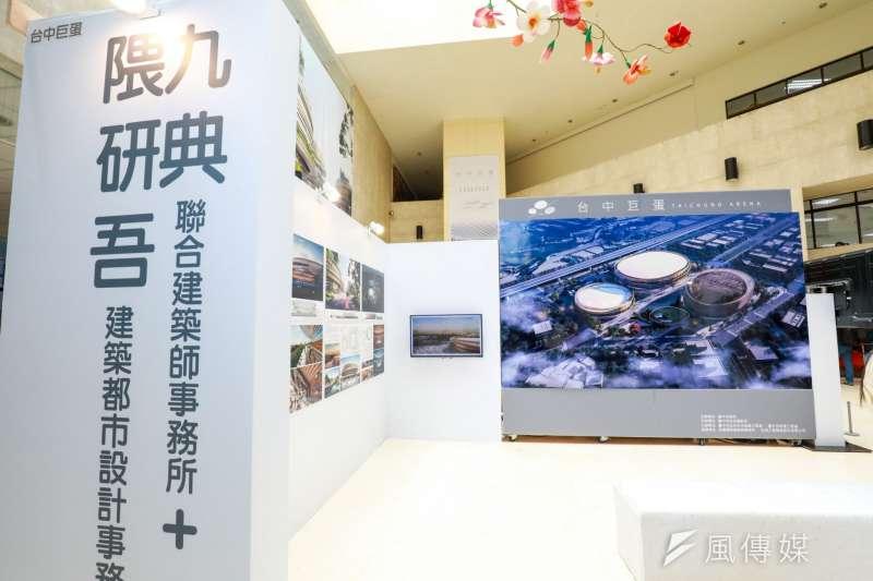 台中巨蛋設計競圖結果出爐,五家設計公司即日起在大墩文化中心展出作品。(圖/台中市政府)