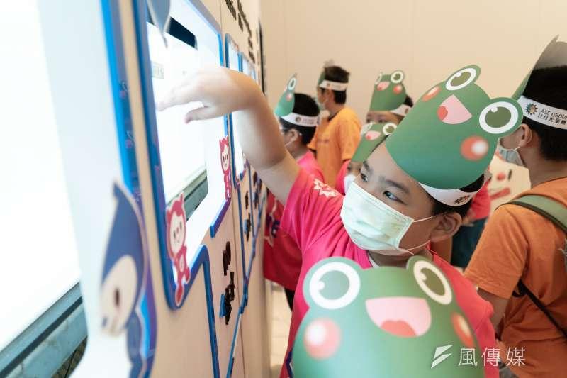 日月光綠科技教育館以環境永續為主軸,辦理「日月光三熊兒童環教成長營」課程。(圖/徐炳文攝)