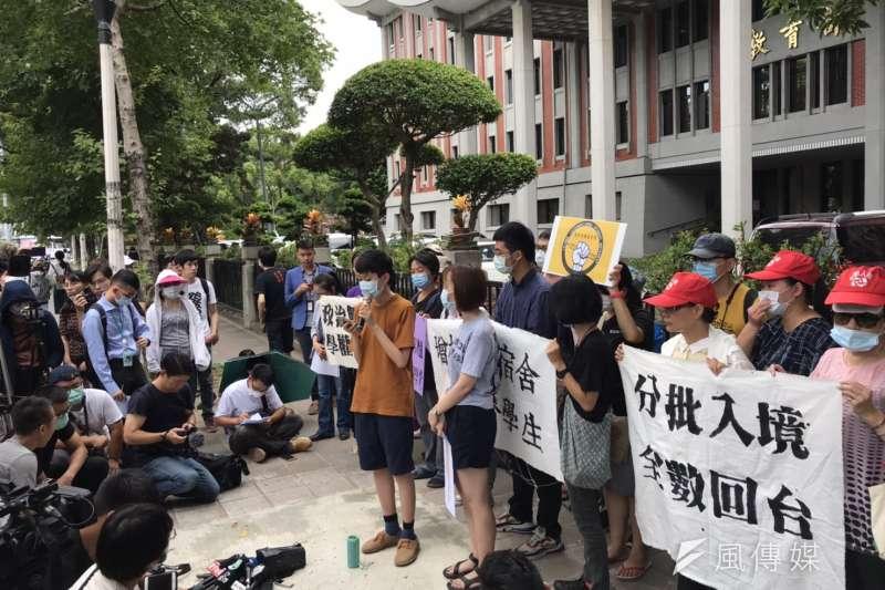 2020年8月7日,境外生權益小組赴教育部前召開記者會(吳尚軒攝)