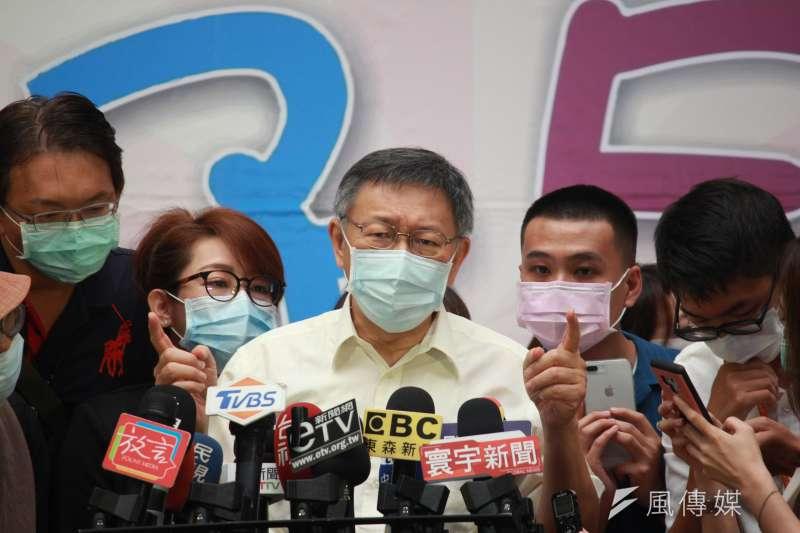 台北市長柯文哲7日上午出席北市府109年度員工親子日活動開幕儀式。(方炳超攝)