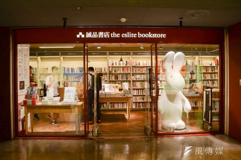 看書的人越來越少,書店經營也更辛苦。(資料照片,圖/劉美佳攝)