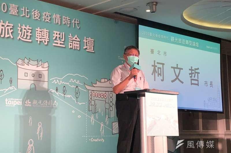 柯文哲今(11)日出席台北後疫情時代觀光旅遊轉型論壇,在致詞時坦言2020年的新冠肺炎疫情已經超出預期。(方炳超攝)