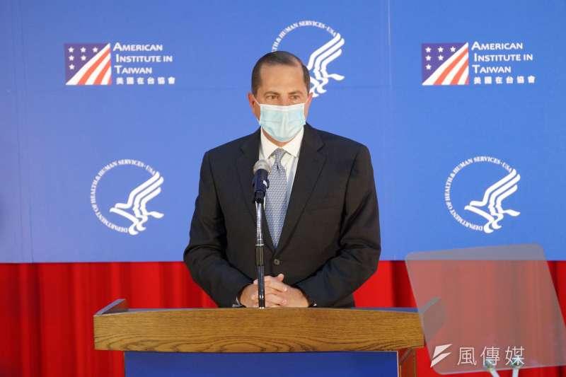 20200811-美國衛生部長艾薩11日出席專題演講。(盧逸峰攝)