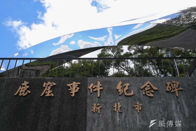 生活於鹿窟一帶的獨居老人潘炳輝,是1952年白色恐怖最大政治案件「鹿窟事件」受難人之一。圖為鹿窟事件紀念碑。(顏麟宇攝)