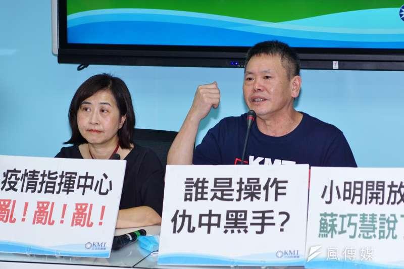 立法院國民黨團13日召開「人權只是鬥爭遮羞布!小明們何辜!」記者會,立委林奕華(左起)、林為洲出席。(盧逸峰攝)
