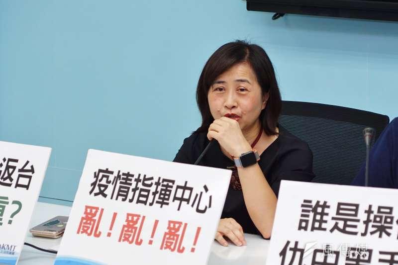 20200813-立院國民黨團13日召開「人權只是鬥爭遮羞布!小明們何辜!」記者會,立委林奕華出席。(盧逸峰攝)