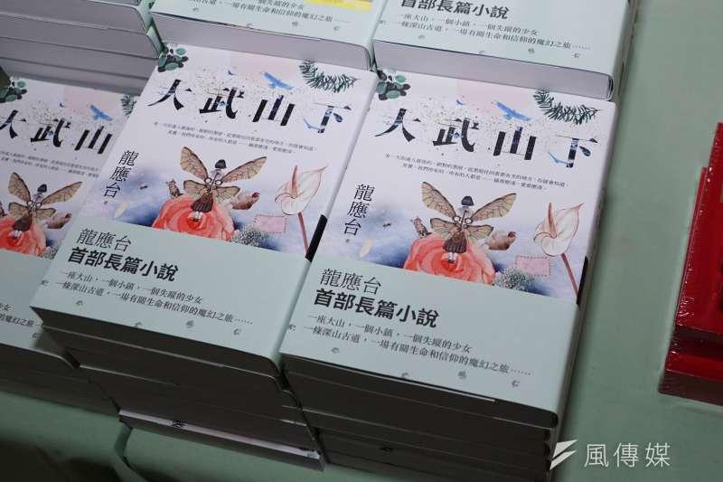 20200816-作家龍應台16日舉行新書大武山下讀者見面會。(盧逸峰攝)