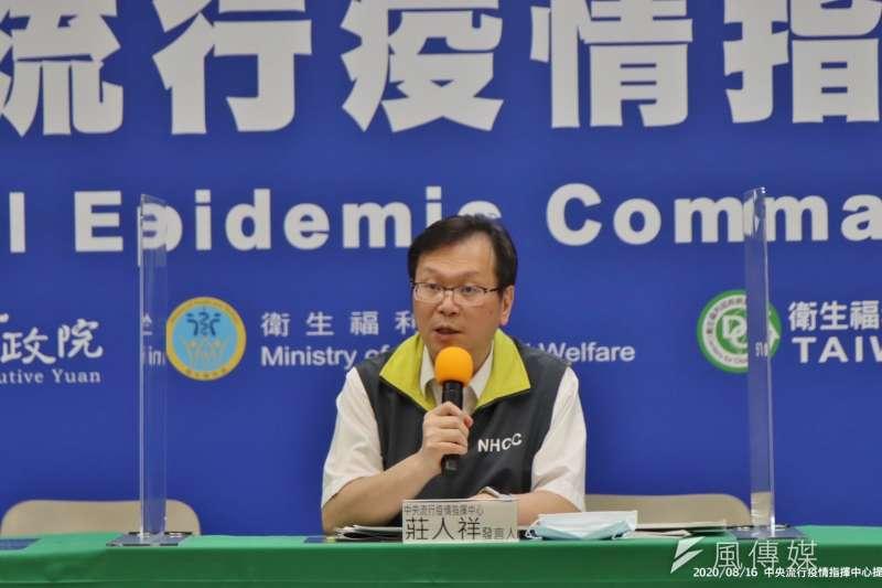 馬來西亞衛生部日前宣布有1例確診個案具有台灣旅遊史,中央流行疫情指揮中心發言人莊人祥坦言目前資訊有限,無法確認感染源。(指揮中心提供)