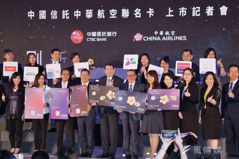中國信託、中華航空17日舉行「中國信託中華航空聯名卡上市記者會」,中國信託銀行董事長利明献(前排左四)、華航董事長謝世謙(前排左五)連袂出席。(盧逸峰攝)