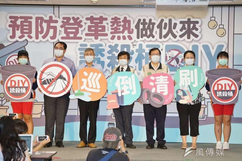 疾病管制署18日舉辦「預防登革熱做伙來誘殺桶DIY」宣導記者會,會後合影。(盧逸峰攝)
