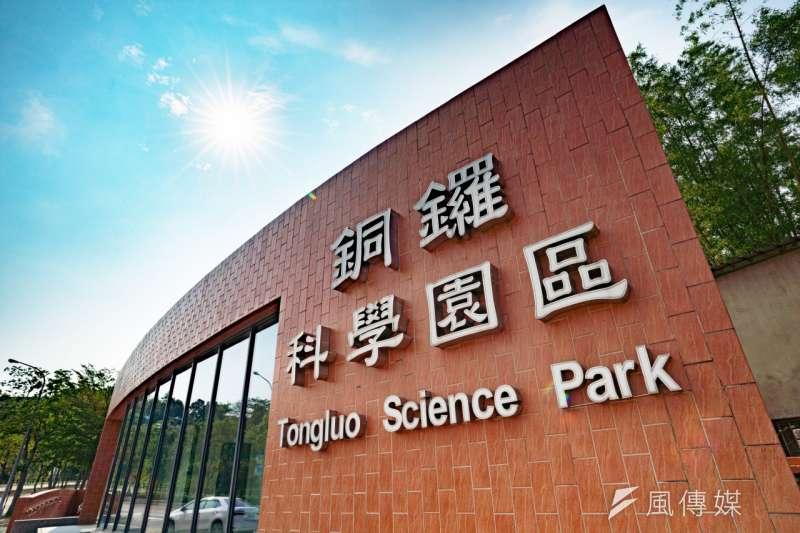 銅科是目前北台灣可供建廠用地最大、最完整的科學園區,約30公頃,相關設施十分完備且位置優越。(圖/徐炳文攝)