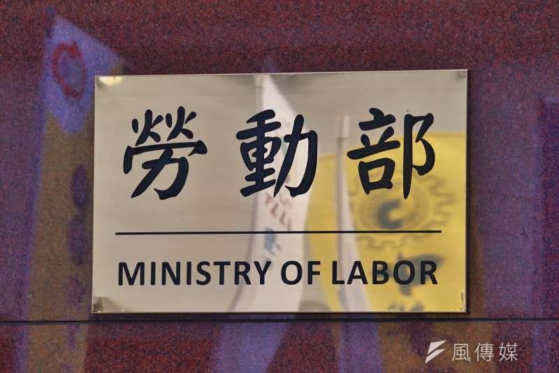 勞動部驚爆重大貪瀆弊案。(資料照,盧逸峰攝)