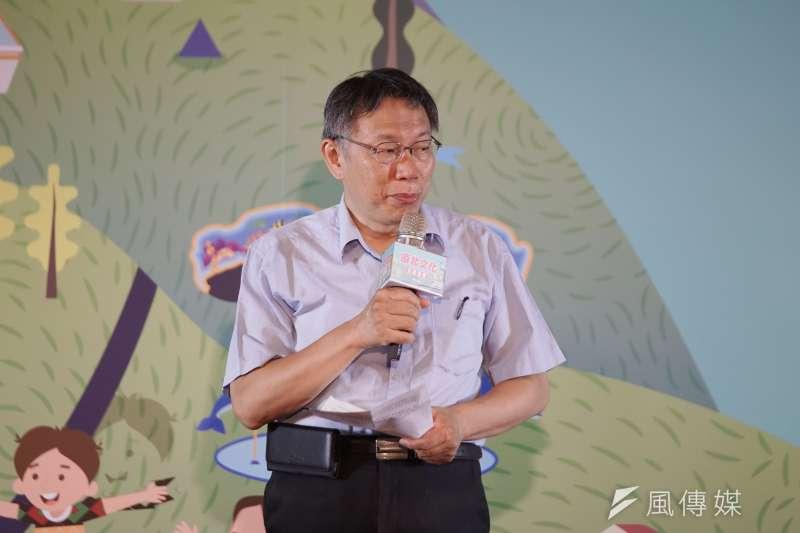 台北市長柯文哲回應中央及彰化篩檢爭議。(資料照片,盧逸峰攝)