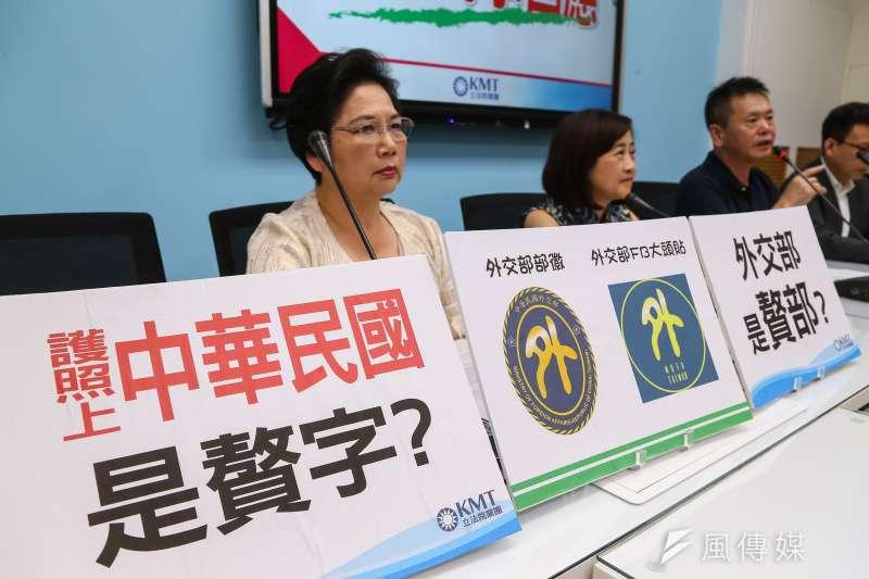 國民黨立委溫玉霞質疑,如果台灣和索馬利蘭設代表處叫「酥胡」,那現在15個邦交國是用什麼名義建交的,難道是用「台灣」嗎?(顏麟宇攝)