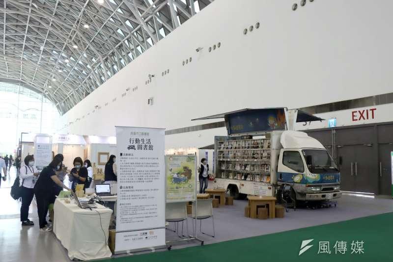 高雄市立圖書館以行動書車開進展覽館,傳達愛不紙息、環保永續生活概念。(圖/徐炳文攝)
