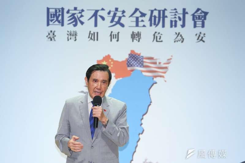 20200822-前總統馬英九22日出席「國家不安全研討會:台灣如何轉危為安」。(顏麟宇攝)