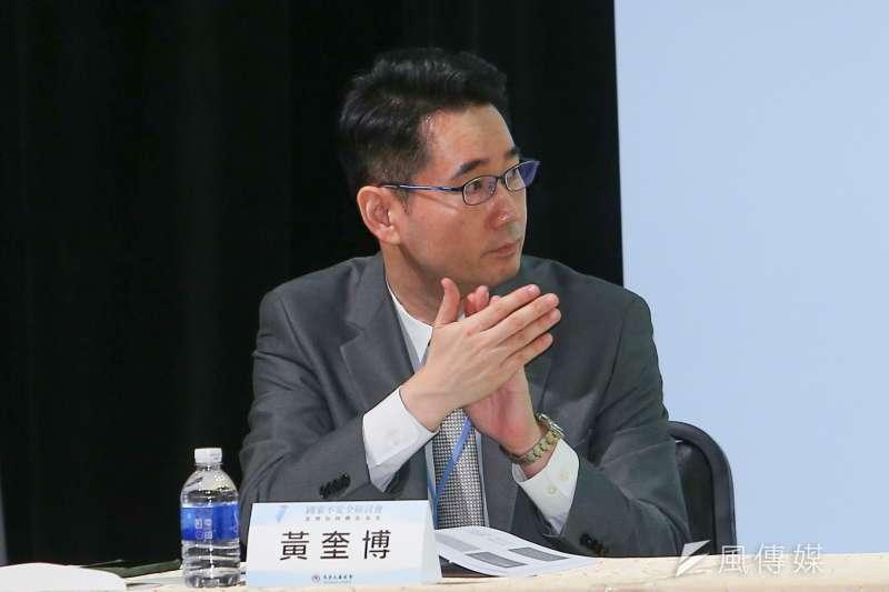 20200822-政大外交系副教授黃奎博22日出席「國家不安全研討會:台灣如何轉危為安」。(顏麟宇攝)