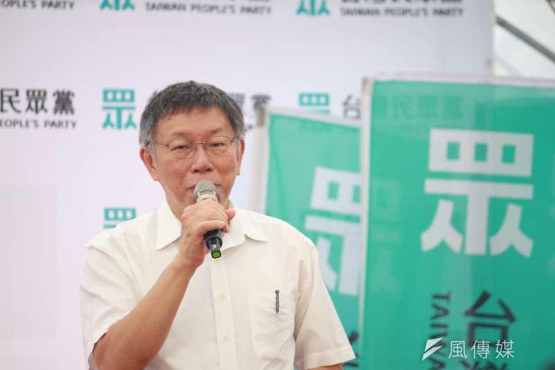 台北市長柯文哲重申,錢櫃大火之後,還是要誠實面對問題,公安標準還是不能打折扣,該做還是要做到。(資料照,方炳超攝)