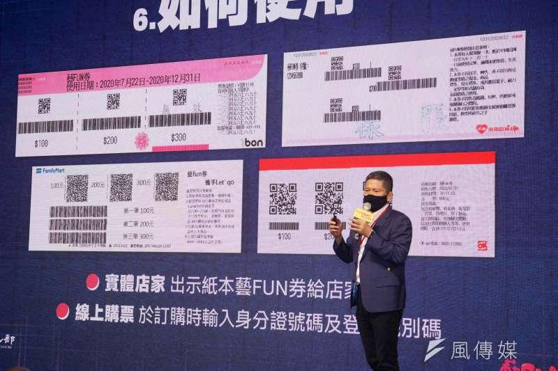 行政院長蘇貞昌表示,請各部會可規劃像去年很成功的藝Fun券、動滋券、農遊券、客庄券等,希望以過去經驗、好還要更好。(盧逸峰攝)