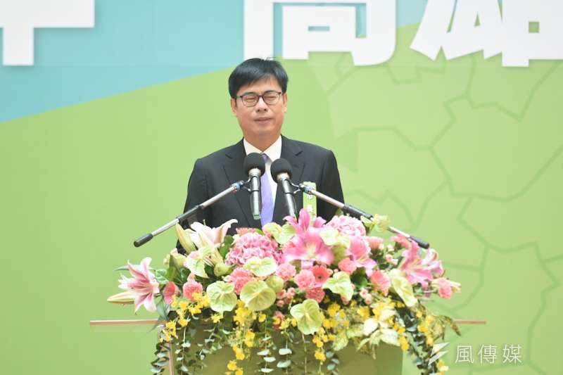 高雄市長陳其邁發表就職演說。(圖/徐炳文攝)