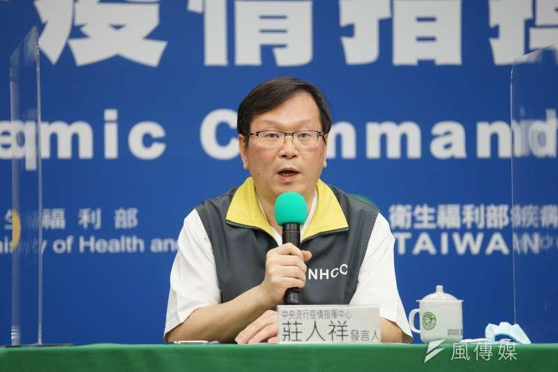 衛福部疾管署副署長莊人祥27日表示,專家研判接種流感疫苗4名死亡個案死因皆與自身慢性疾病相關,因此建議維持現行接種政策。(資料照,盧逸峰攝)