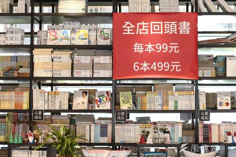 20200825-時報文化董事長趙政岷專訪,與時報本舖環境場景。(陳品佑攝)
