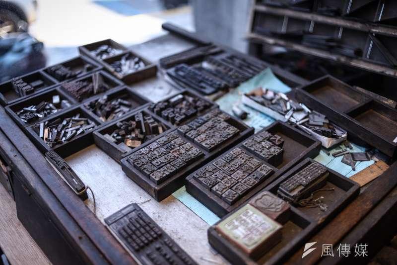 20200825-時報文化董事長趙政岷專訪,與時報本舖環境場景,鉛字展列櫃。(陳品佑攝)