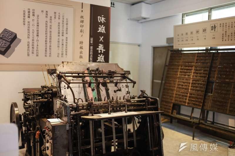20200825-時報文化董事長趙政岷專訪,與時報本舖環境場景,鉛字展列櫃與印刷機。(陳品佑攝)