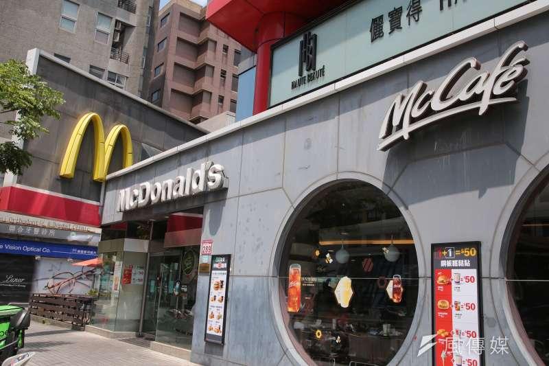為什麼台灣人不愛用麥當勞的點餐機?網友點出關鍵原因。(資料照,顏麟宇攝)