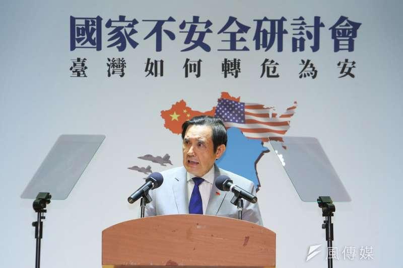馬英九以前總統身分,提及中國攻台戰略是「首戰即終戰」的爭議言論。(顏麟宇攝)