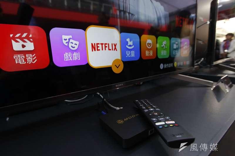 美國OTT巨擘Netflix是台灣人訂閱付費第一高的境外影音平台。(郭晉瑋攝)