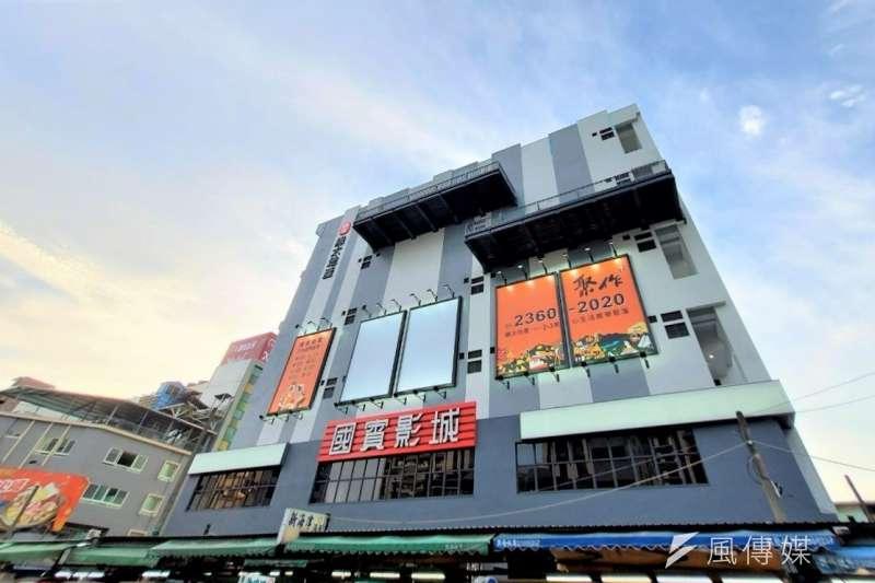 總太國賓影城27日正式開幕,宣告國賓影城正式插旗中台灣。(林喬慧攝)