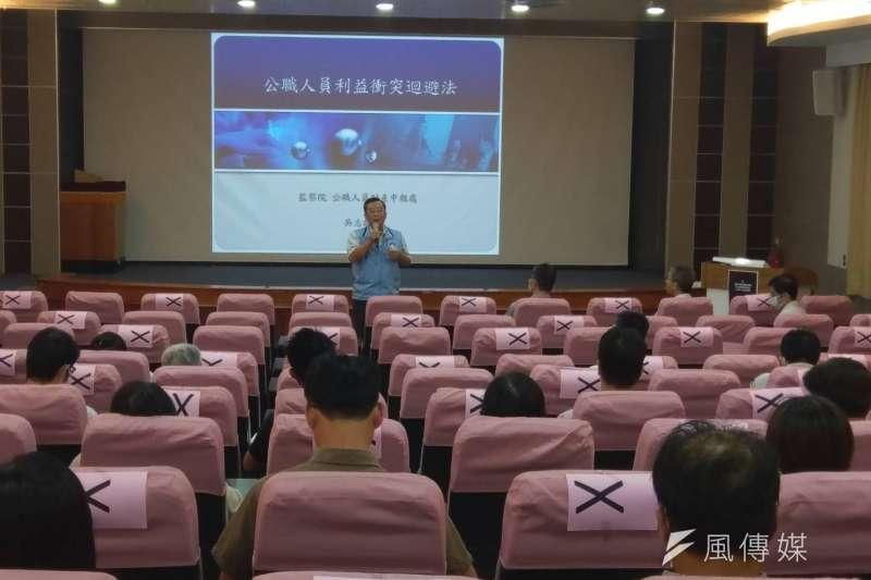 秘書長陳朝金主持公職人員利益衝突迴避法宣導說明會。(圖/楊經緯攝)