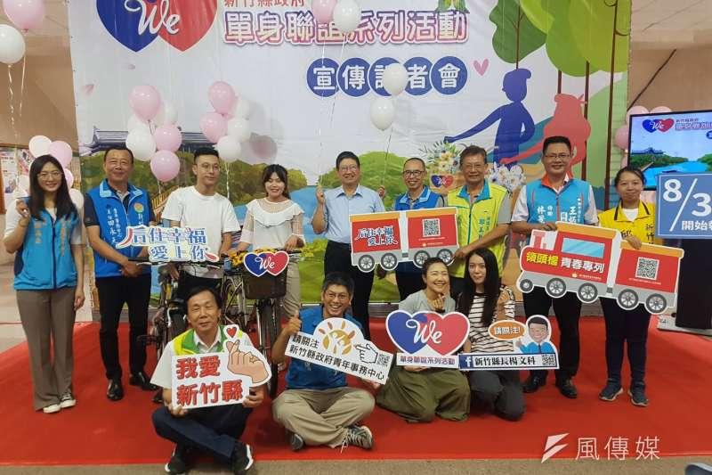 新竹縣府10月份將舉辦「后住幸福愛上你」雙鐵之旅,鼓勵青年男女找到幸福的歸屬。(圖/方詠騰攝)