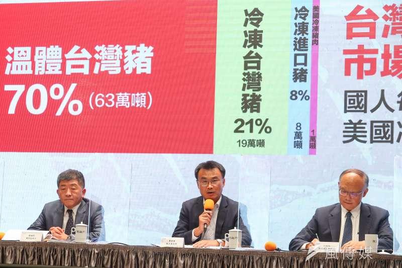 20200828-農委會主委陳吉仲(中)等人28日針對開放美豬、美牛議題說明。(顏麟宇攝)
