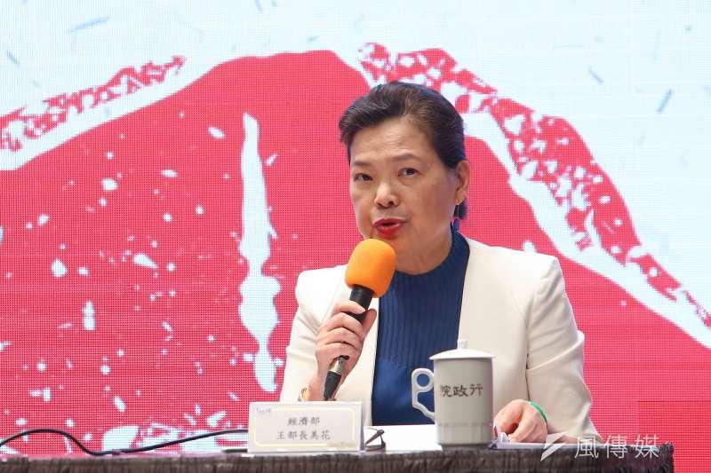 台灣真對台美BTA準備好了?恐怕未必。圖為經濟部長王美花針對開放美豬、美牛議題說明。(資料照片,顏麟宇攝)