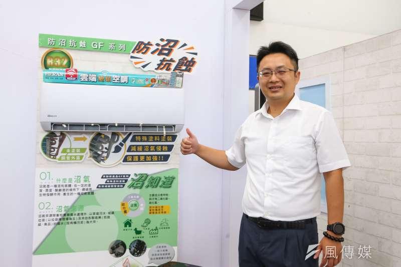 禾聯碩副董事長蔡柏毅說:「我們很清楚自己沒甚麼利基點,但我們有智慧家電,不如就來蓋智慧住宅。」(顏麟宇攝)