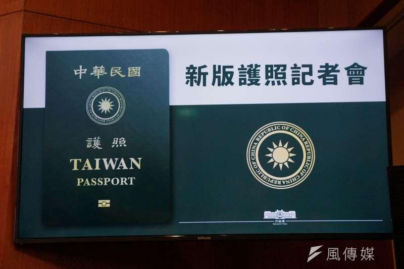 作者認為,蔡政府該大的不大「外交版圖」,不該大的卻大了「台灣地圖」,天意老不稱人意,徒嘆奈何。(資料照,盧逸峰攝)