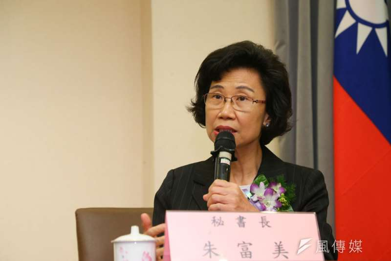 朱富美接任監院秘書長,為此放棄最高常任文官身分。(顏麟宇攝)