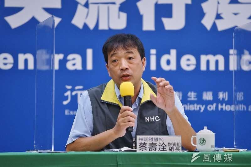 中央流行疫情指揮中心4日加開記者會,物資組組長蔡壽洤出席。(盧逸峰攝)