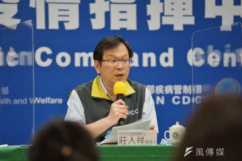 中央流行疫情指揮中心發言人莊人祥10日宣布,國內新增1例境外移入個案。(資料照,盧逸峰攝)