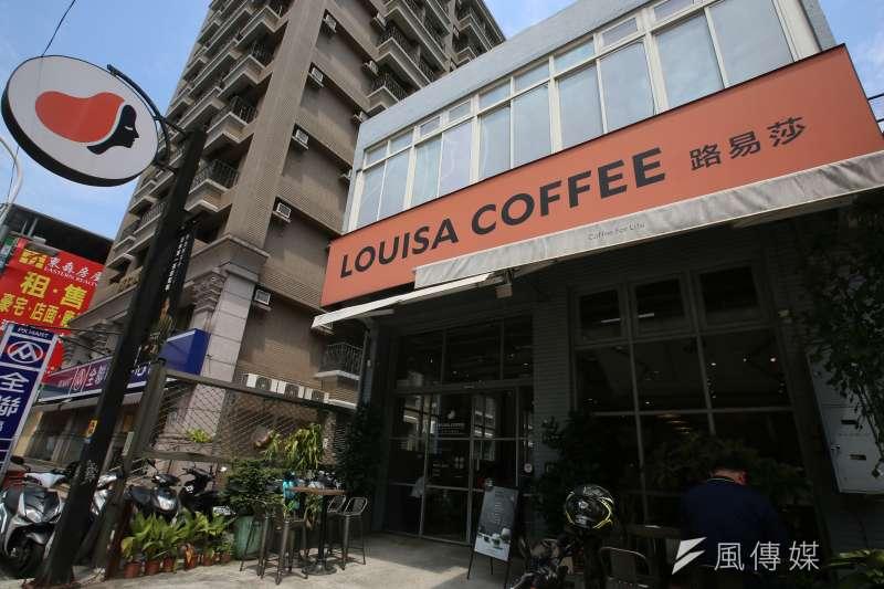 20200907-路易莎咖啡門市。(柯承惠攝)